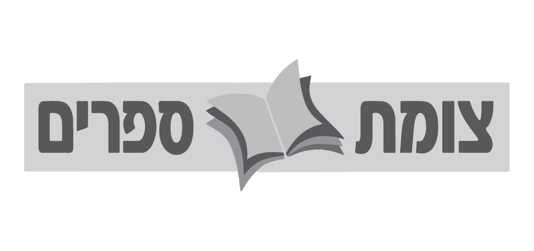 צומת ספרים-01